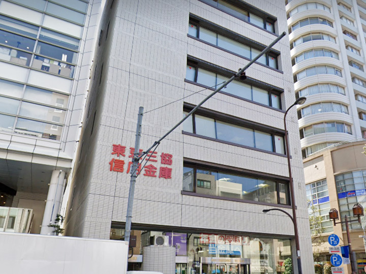 東京セミナー学院「通信制高校・サポート校 合同進学相談会」